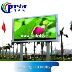 P16mm Advertising LED SCREEN wall mounted