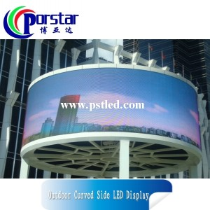 outdoor curved advertising led display screen
