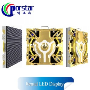 New Rental LED Display GOLD Series