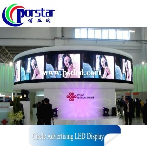 circle led display screen P5mm indoor circle advertising led display