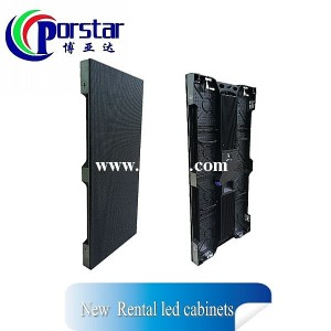 P5.95mm rental led display/led video wall/advertising led display board