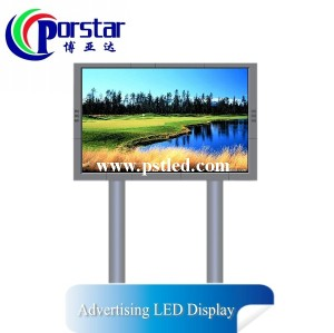 P12mm outdoor led display