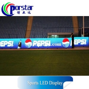 P16mm Outdoor Football Perimeter LED Display