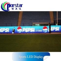 P16mm Outdoor Football Perimeter LED Display