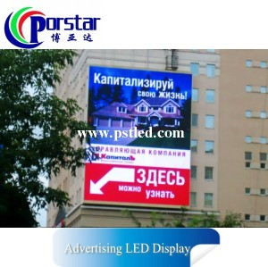 Outdoor  Wall mounted full color LED Display
