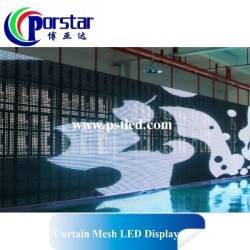 outdoor curtain digital led display board
