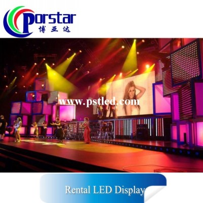 China Curtain Stage LED Display Manufacturers & Suppliers | factory