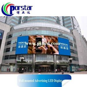 smd outdoor p10 led display