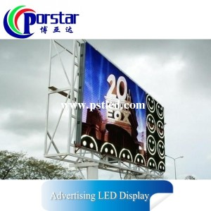 outdoor led large screen display P12mm