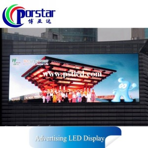 outdoor led advertising screen