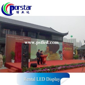 outdoor rental stage led screen for concert