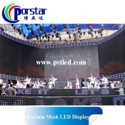 led back stage screen for concert