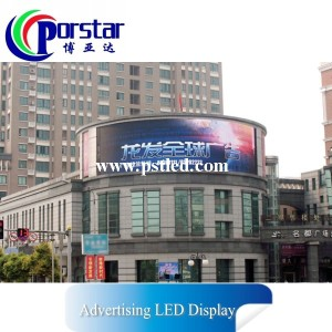 RGB led  P6mm Outdoor advertising led display screen