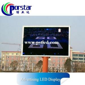 rgb led screen P10mm full color led display