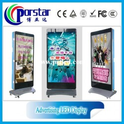 42 inch movable led screen