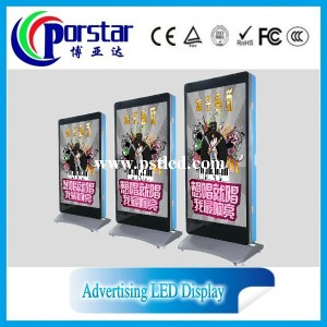55 inch mobile led screen