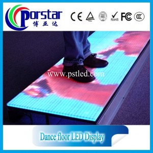 Professional manufacturer stage dance floor rental led display