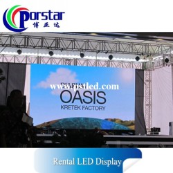 P4mm outdoor rental led display