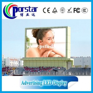P10mm Outdoor Advertising LED Display