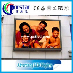outdoor advertising LED screen P10mm