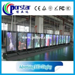 tv led display screen movable led display