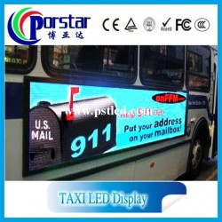 Wireless LED moving message display screen