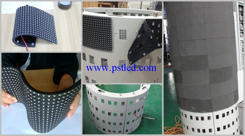 flexible led display screen (1)