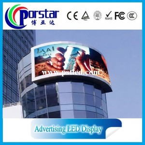 high quality shenzhen led display
