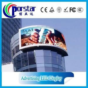 high quality shenzhen led display