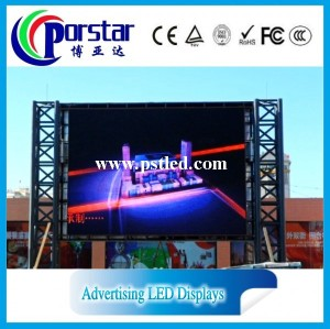 good performance super slim stage rental LED display