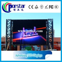 good performance super slim stage rental LED display