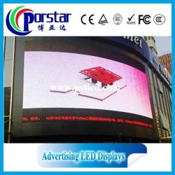 P6 outdoor led commercial advertising display screen