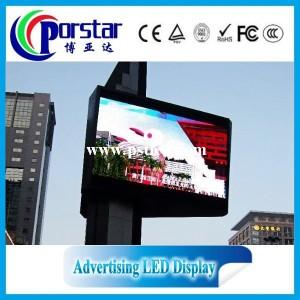outdoor advertising digital display screens