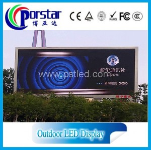 outdoor advertising digital display screens P8