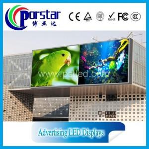 Big outdoor advertising screen