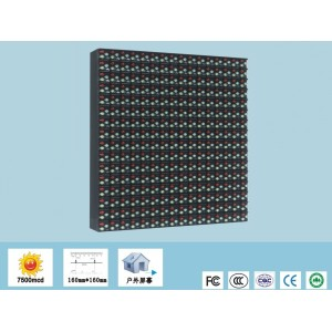 outdoor advertising LED Modules