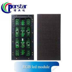outdoor full color LED Modules