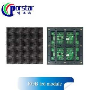 Outdoor RGB Full Color P6 LED Module