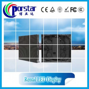 Stage show fixed P6mm indoor LED display screen