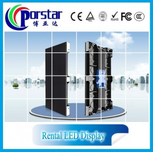 Supper low weight Rental LED display