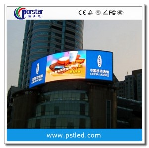 outdoor full-color advertising led screen P6.67mm