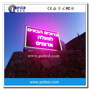 outdoor full-color advertising led screenP10mm