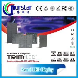 Super slim rental led display screen