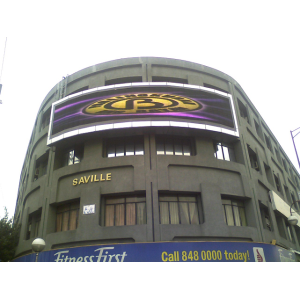 P16mm Curved Outdoor Advertising LED Display