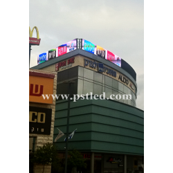 Outdoor Curved LED Billboard Display For Advertising
