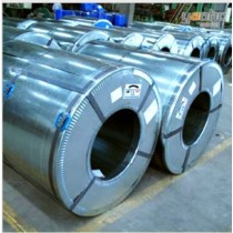0.3mm thick steel sheet