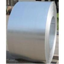 wholesale galvanized steel