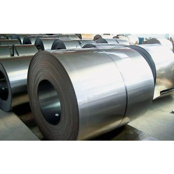 Hot dipped Al-Zn alloyed coated steel coils