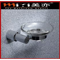 bathroom brass chrome soap dish holder