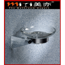 bathroom brass bath soap dish holder